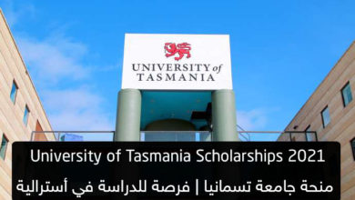 University of Tasmania Scholarships 2021