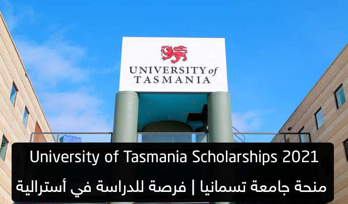 University of Tasmania Scholarships 2021